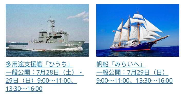 f:id:mochikichi-blog:20200906212019j:plain