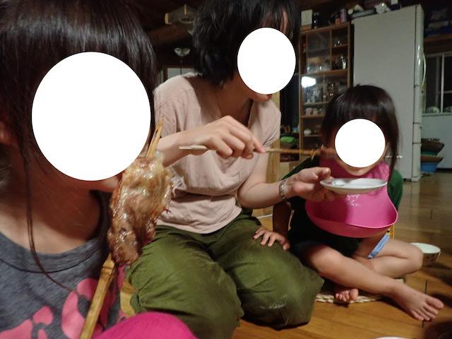 f:id:mochikichi-blog:20200906214410j:plain