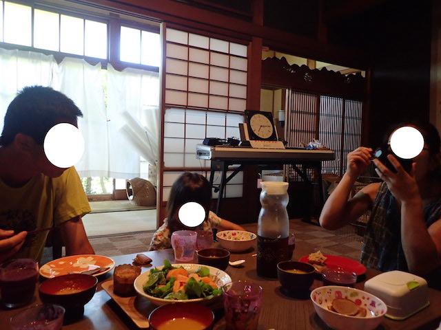f:id:mochikichi-blog:20200914123845j:plain