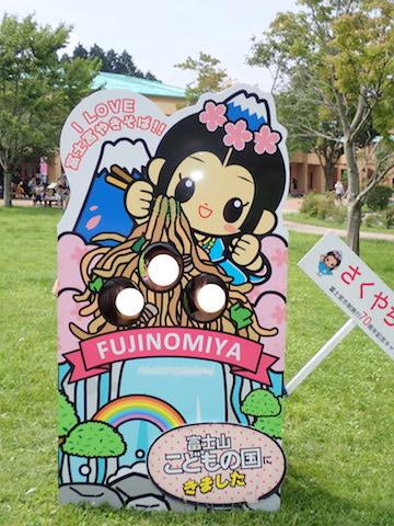 f:id:mochikichi-blog:20200914230741j:plain