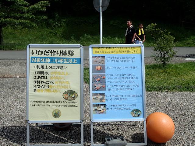 f:id:mochikichi-blog:20200914230806j:plain