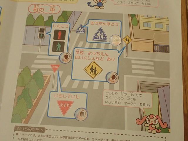 f:id:mochikichi-blog:20200924211711j:plain