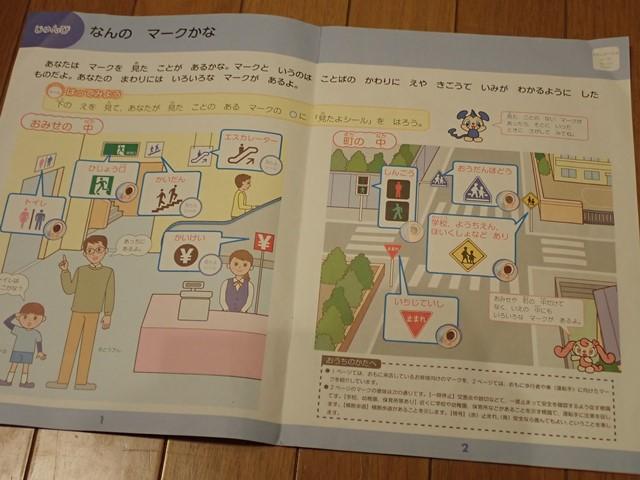 f:id:mochikichi-blog:20200924211719j:plain