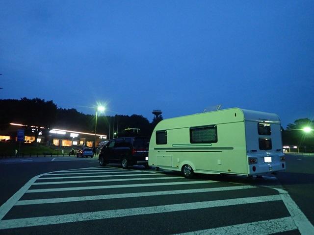 f:id:mochikichi-blog:20200924211749j:plain