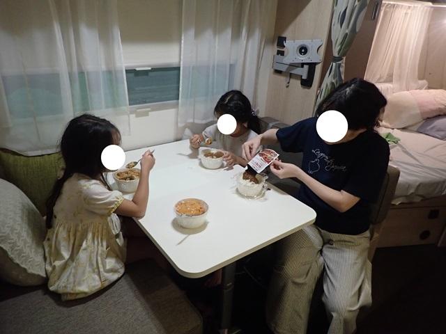 f:id:mochikichi-blog:20200924211806j:plain