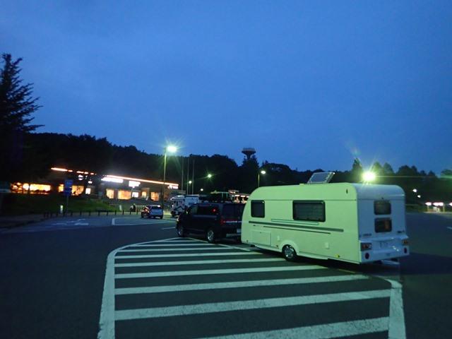 f:id:mochikichi-blog:20200924214743j:plain