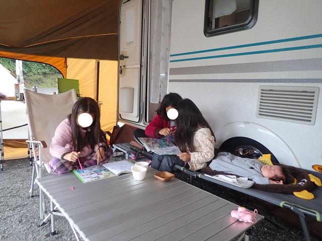 f:id:mochikichi-blog:20200928170507j:plain