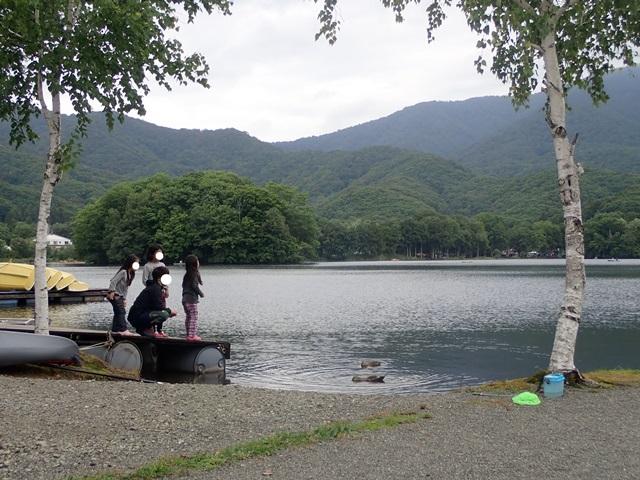 f:id:mochikichi-blog:20200928170519j:plain