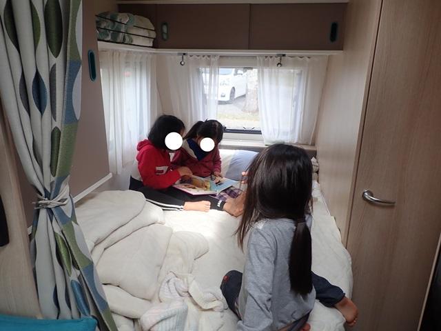 f:id:mochikichi-blog:20200928212125j:plain