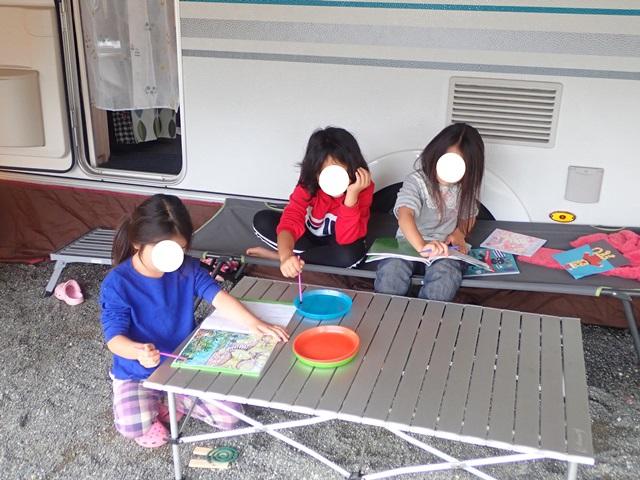 f:id:mochikichi-blog:20200928212138j:plain