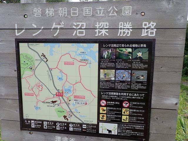 f:id:mochikichi-blog:20200928212215j:plain
