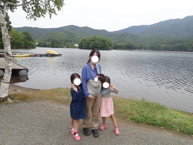 f:id:mochikichi-blog:20200928225824j:plain