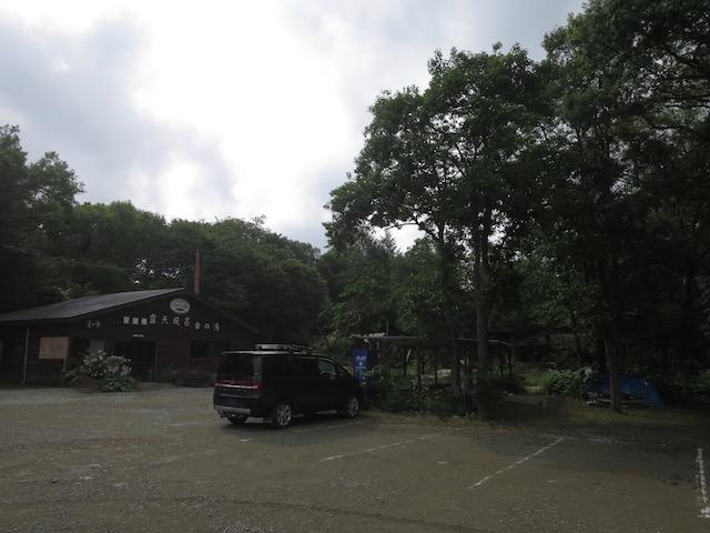 f:id:mochikichi-blog:20200929220357j:plain