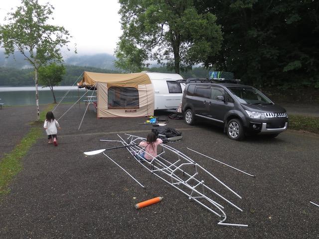 f:id:mochikichi-blog:20200929220519j:plain