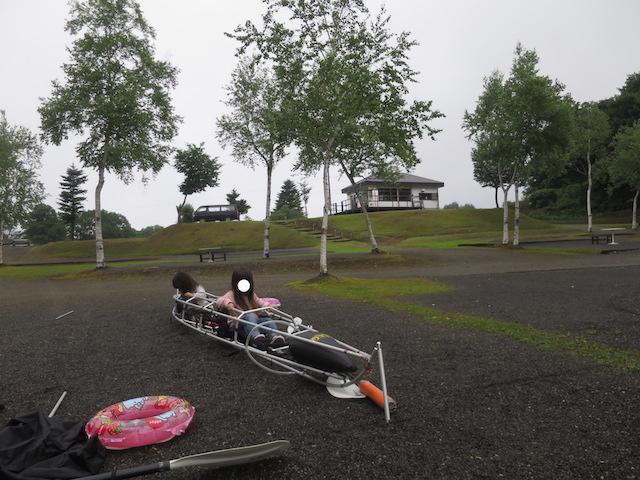 f:id:mochikichi-blog:20200929220525j:plain