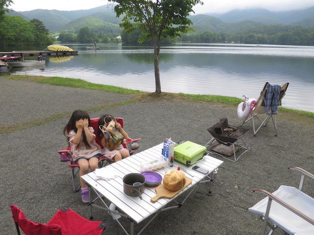 f:id:mochikichi-blog:20200929223116j:plain