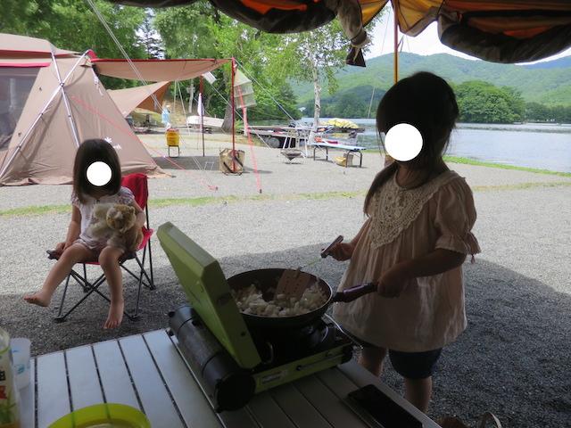f:id:mochikichi-blog:20200929223220j:plain