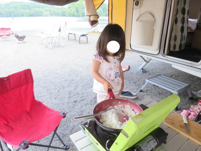 f:id:mochikichi-blog:20200929223225j:plain