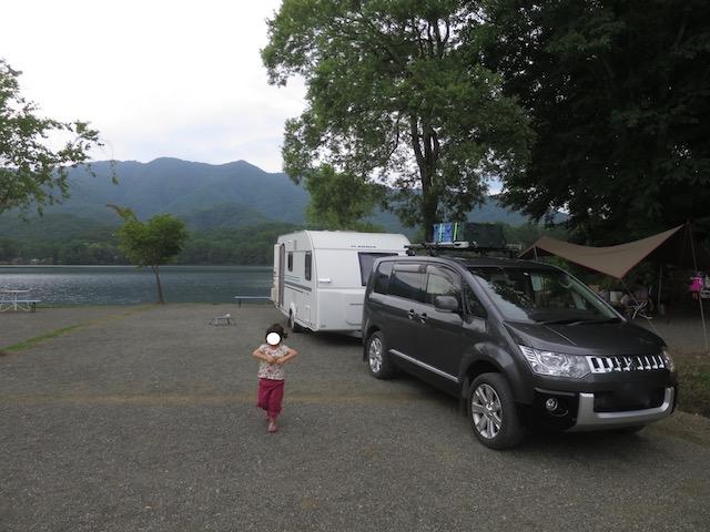 f:id:mochikichi-blog:20201001092103j:plain