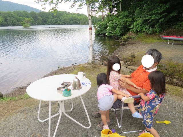 f:id:mochikichi-blog:20201001092151j:plain