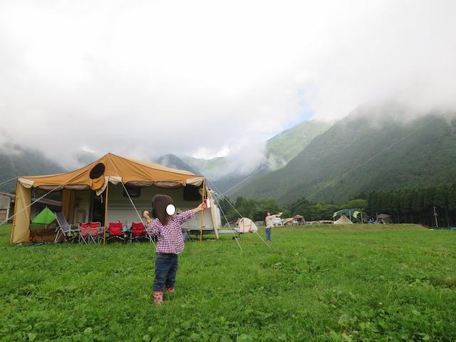 f:id:mochikichi-blog:20201001101711j:plain