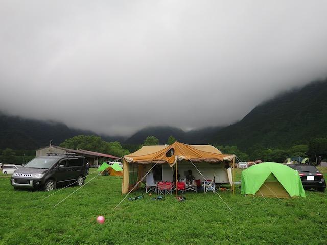 f:id:mochikichi-blog:20201001101829j:plain