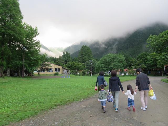 f:id:mochikichi-blog:20201001101859j:plain