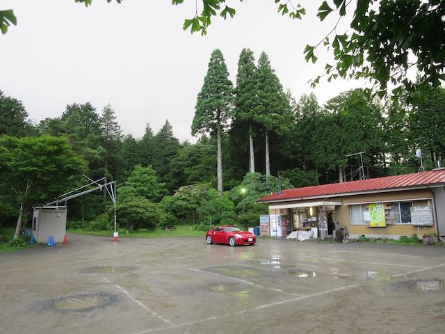 f:id:mochikichi-blog:20201001101906j:plain