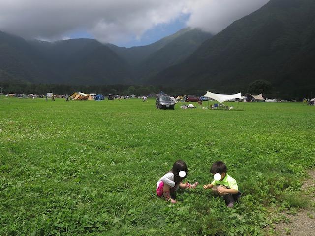 f:id:mochikichi-blog:20201001103702j:plain