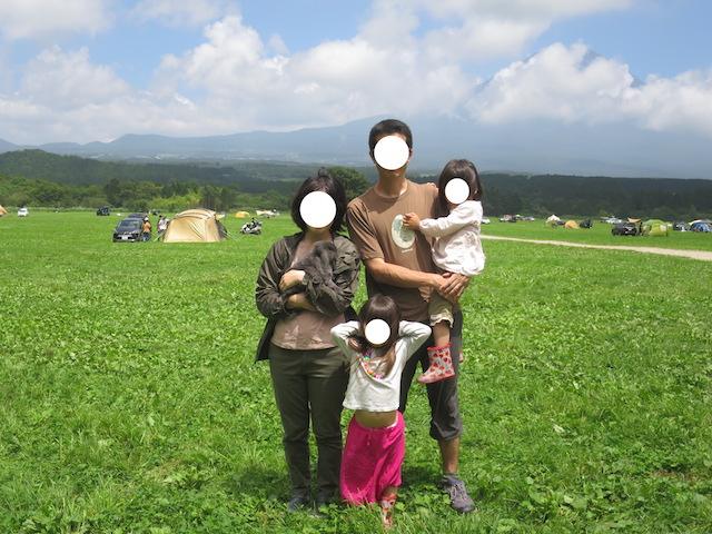 f:id:mochikichi-blog:20201001103711j:plain