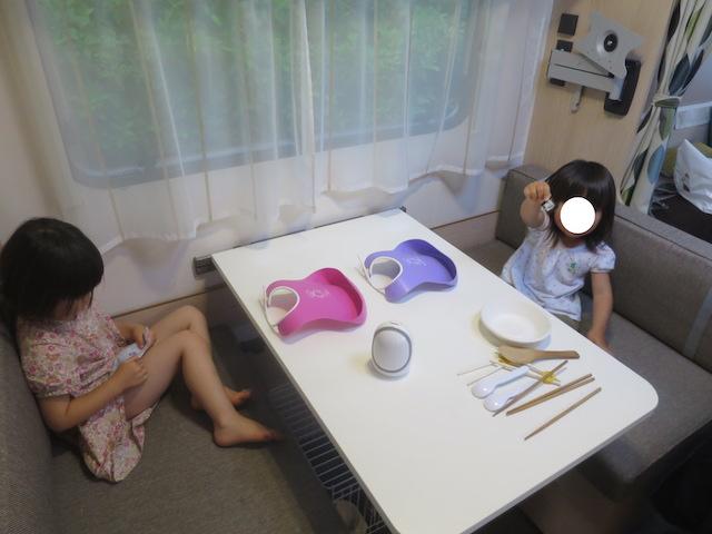 f:id:mochikichi-blog:20201001104320j:plain
