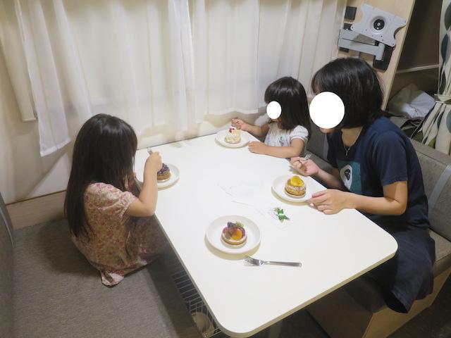 f:id:mochikichi-blog:20201001104412j:plain
