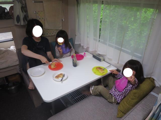 f:id:mochikichi-blog:20201001104853j:plain
