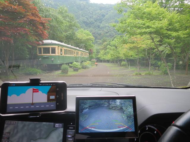 f:id:mochikichi-blog:20201001104936j:plain