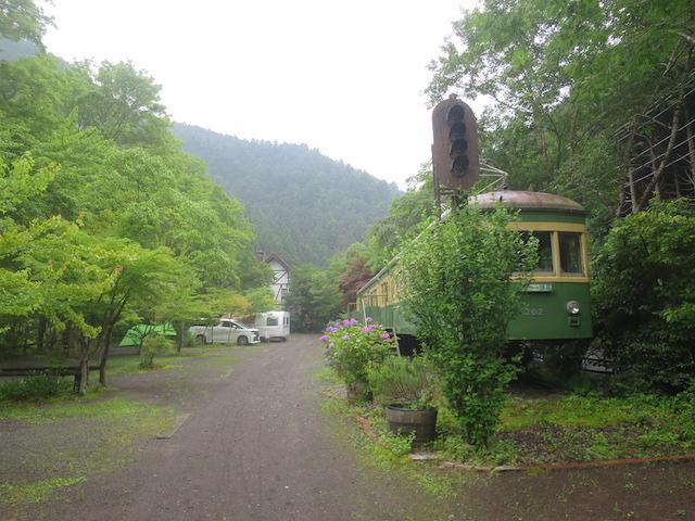 f:id:mochikichi-blog:20201001105015j:plain