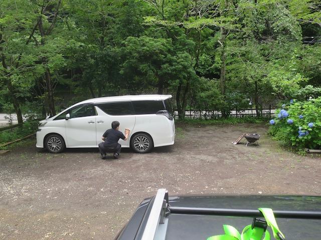f:id:mochikichi-blog:20201001110341j:plain