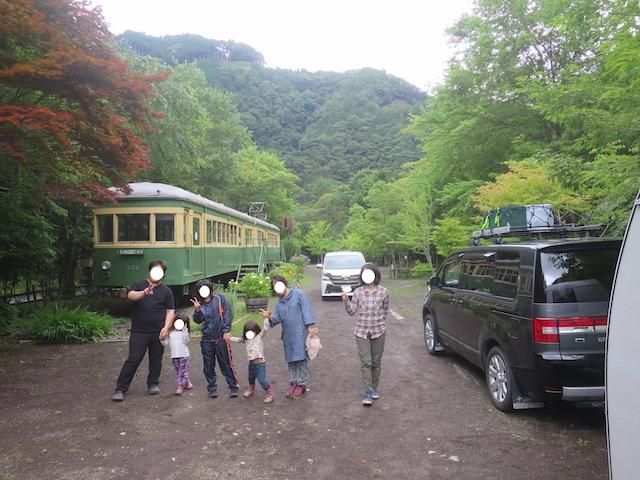 f:id:mochikichi-blog:20201001110358j:plain