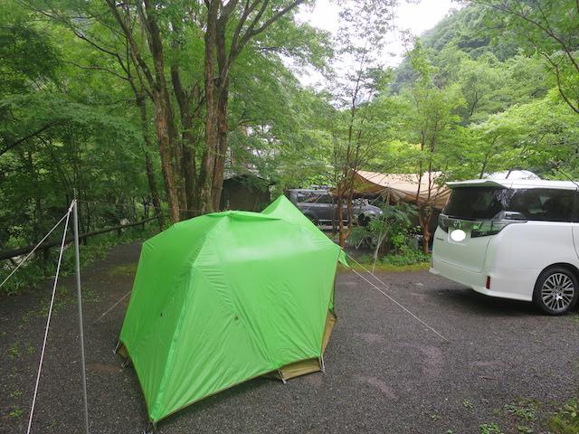f:id:mochikichi-blog:20201001110431j:plain