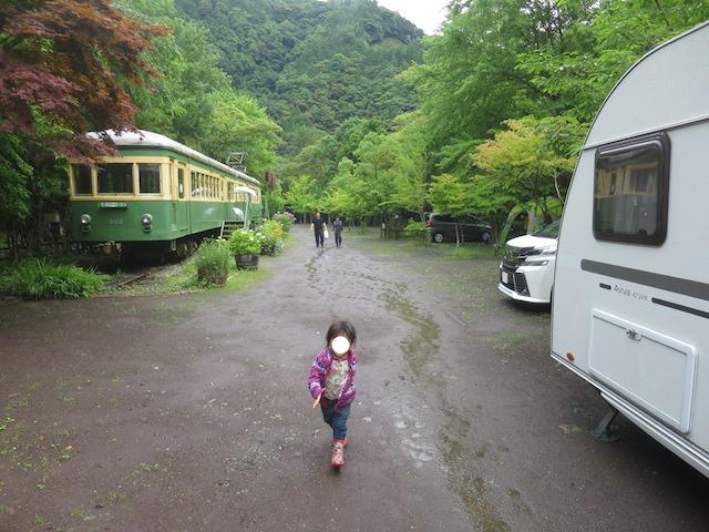 f:id:mochikichi-blog:20201001110444j:plain