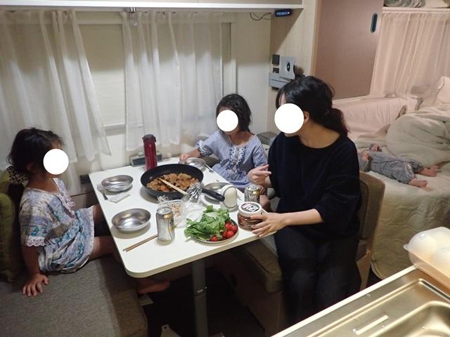f:id:mochikichi-blog:20201002215059j:plain