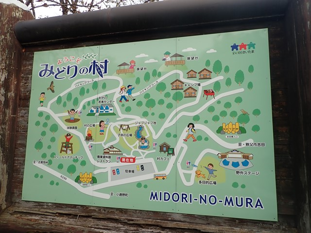 f:id:mochikichi-blog:20201003215021j:plain