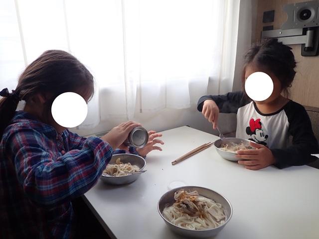 f:id:mochikichi-blog:20201003215037j:plain