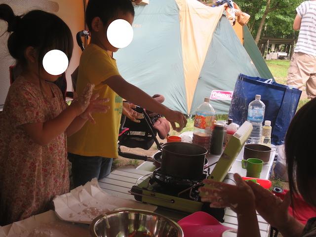 f:id:mochikichi-blog:20201007203047j:plain