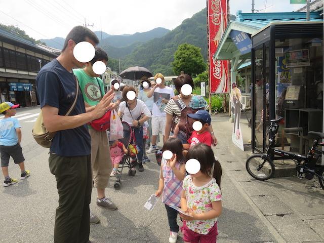 f:id:mochikichi-blog:20201007204423j:plain