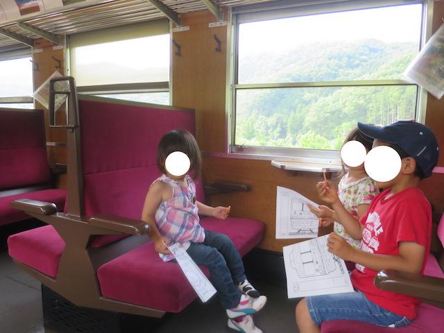f:id:mochikichi-blog:20201007204645j:plain