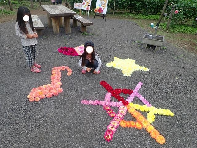 f:id:mochikichi-blog:20201009143651j:plain