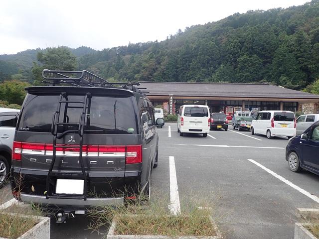 f:id:mochikichi-blog:20201009143757j:plain