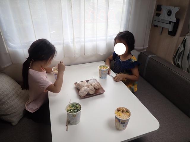 f:id:mochikichi-blog:20201009143802j:plain
