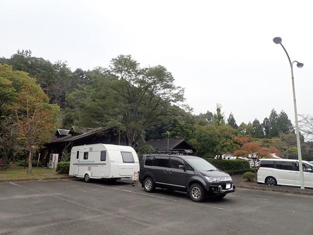 f:id:mochikichi-blog:20201009143825j:plain