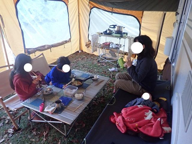 f:id:mochikichi-blog:20201018214302j:plain